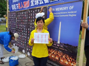 Chinese dissidents sue former president alleging torture 6