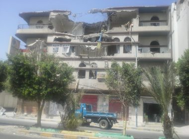 Yemeni Apartment building destroyed by air raid
