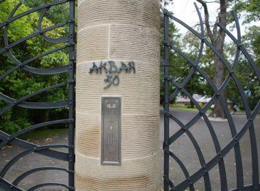 Akbar family gate